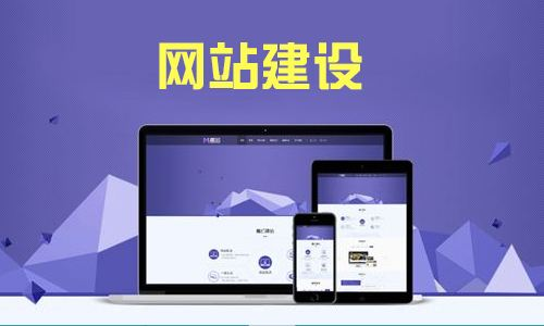 威海移动端网站设计需要遵循哪些原则?